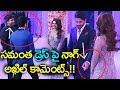 Nagarjuna Akhil  Funny Comments on Samantha Dress During Reception | Teluguz TV