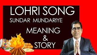 Lohri Song: Sundar Mundariye : meaning and story