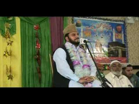 SYED QARI SADAQAT -TILAWAT E QURAN 1 INTERNATIONAL MEHFIL E NAAT NEW YORK