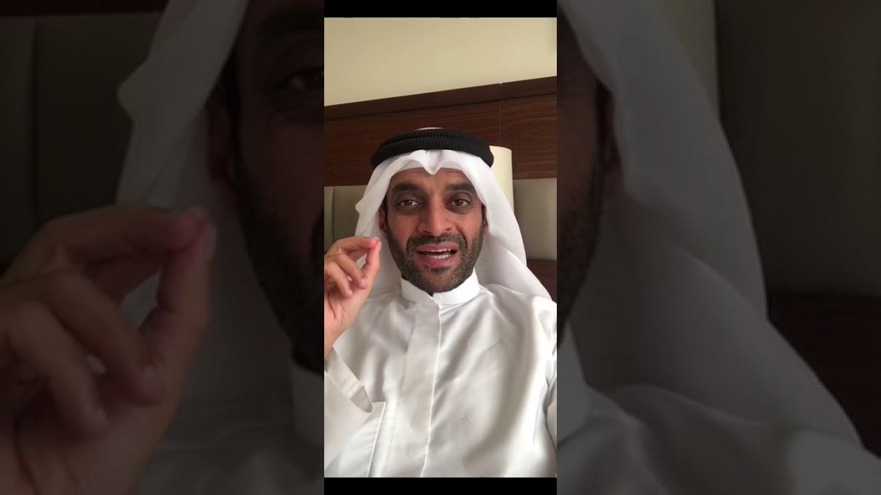 كيف تنظر دول الخليج لترامب