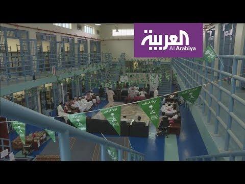 نشرة الرابعة  العربية في إصلاحية الرعاية اللاحقة في الرياض  - نشر قبل 3 ساعة