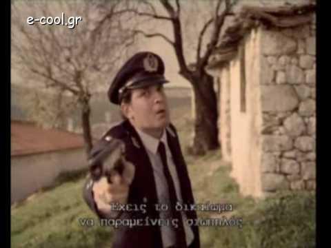 Πουτ δε κοτς νταουν σλοουλι (put the kots down slowly) by Antres.gr