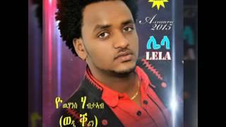 new eritrean music wedi kerin shetet