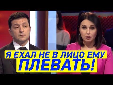 Откровенное интервью Зеленского - Президент ЖЕСТКО разнес Порошенко