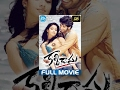 Kalidasu Full Movie | Sushanth, Tamannaah, Sunil | G Ravicharan Reddy | Chakri