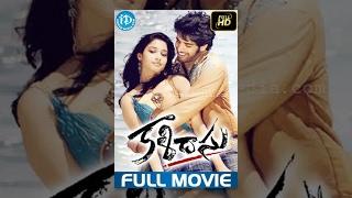 Kalidasu Full Movie | Sushanth, Tamannaah, Sunil | G Ravicharan Reddy | Chakri