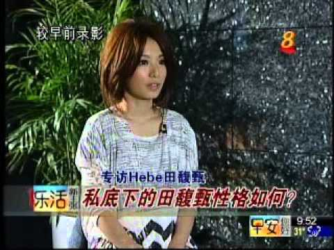 CNY interview with Hebe  Tian ...VTS_17_1.avi