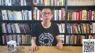 【2049日报-20180407】S03E096 水中花:适者生存 thumbnail