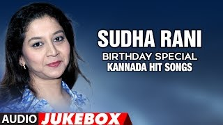 Sudharani Kannada Hit Songs Birthday Special Kannada Old Hit Songs