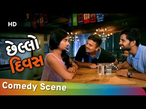 Chhello Divas Comedy Scene - Te COFFEE Kem Mangayee? – New Gujarati Movie 2019 – Malhar Thakar