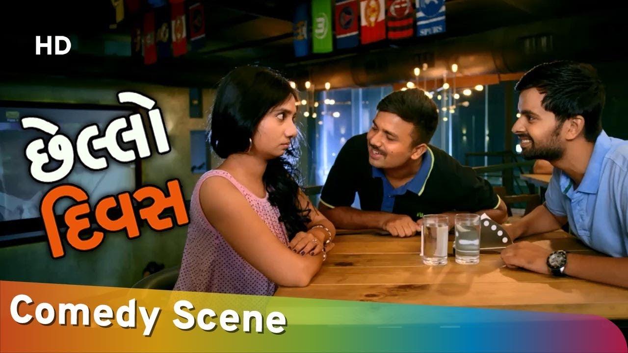 Chhello Divas Comedy Scene Te Coffee Kem Mangayee New Gujarati Movie 2019 Malhar Thakar