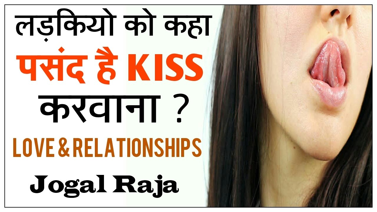 dating man meaning in hindi