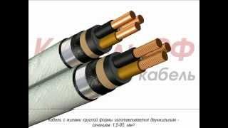 Производство кабеля ВВБГ-ХЛ - Кабель.РФ