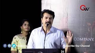 Mammootty Speech at Mamangam Press Meet | Mammootty | Unni Mukundan | Iniya