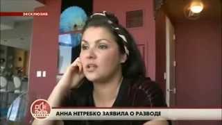�������� ���� Anna Netrebko talks about her autistic son ������