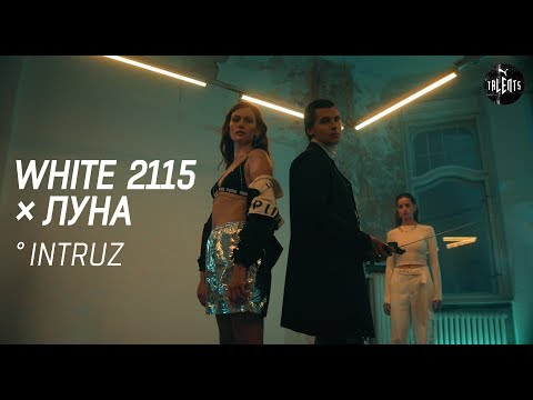 White 2115 feat. ЛУНA - Intruz