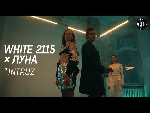White 2115 feat.