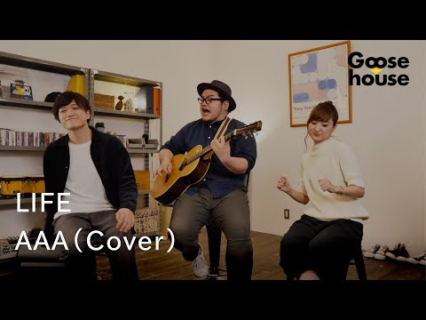 LIFE/AAA (Cover)