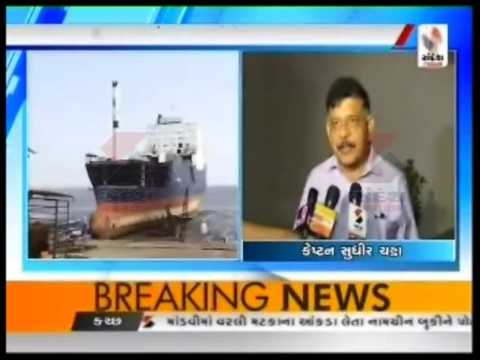 Gujarat's First Marine Institute To Start, Youth To Get Jobs Along Ship Recycling Yard