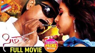Sitara 2017 Telugu Full Movie | Ravi Babu | Ravneet Kaur | Tuesday Prime Movie | 2018 Telugu Movies