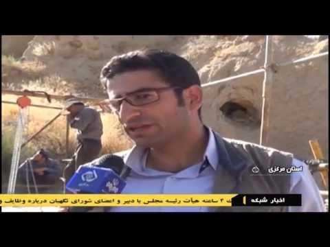 Iran Shazand county, Sarsakhti village, 7500 years old bones discovered