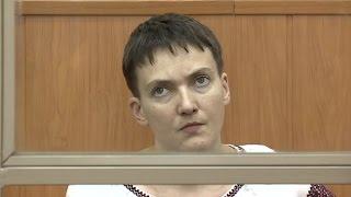 Надежда Савченко сможет выйти на свободу в 2036 году