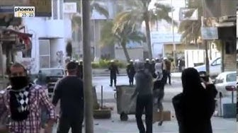 Bahrain   Verbotene Bilder Dokumentation über Bahrain Teil 1