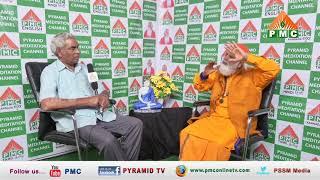 Vedanandatho Brahmarshi   వేదానంద బాబాజీ తో బ్రహ్మర్షి జక్కా రాఘవరావు గారు   PMC