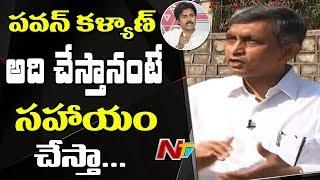JayaPrakash Narayan Comments on Pawan Kalyan and JanaSena Party || Face to Face || NTV