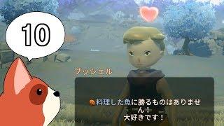 part 9→https://youtu.be/V_fl-J-fYF0 Yoder実況プレイ 再生リスト ...