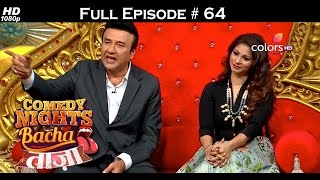 COMEDY NIGHTS BACHAO - FULL EPISODES