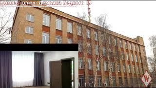Смотреть видео WIKIMETRIA| Бизнес-центр: Демьяна Бедного 15 | АРЕНДА ОФИСА В МОСКВЕ онлайн