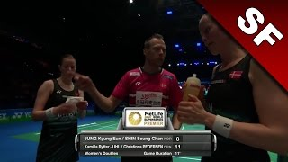 yonex all england open 2017   badminton sf   jung shin vs juhl ped hd