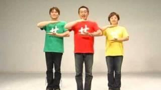 B級ご当地グルメ、青森・八戸せんべい汁のオフィシャルソング『好きだDe...