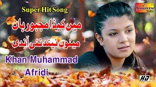 Main Keda Majboor Haan | Khan Muhammad Afridi | Latest Saraiki And Punjabi Song 2020