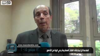 مصر العربية |  الهندسة الزراعية:إنشاء الغابات المستديمة يحمي البيئة من التدهور