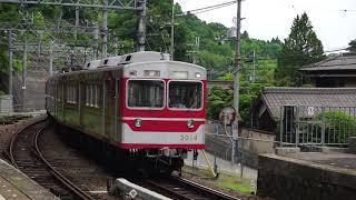 神戸電鉄 3014F 回送 藍那 通過