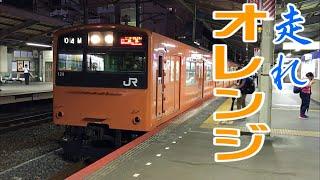  JR西日本  201系LB16編成  桜島線直通  桜島行き  京橋駅発車
