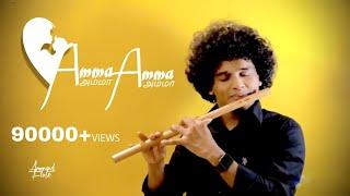 Amma Amma Instrumental Velai Illa Pattadhari  Flute  New Emotional Song 2020 Mothers love | Anunand