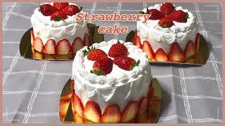 딸기생크림케이크만들기❣️/Strawberry cake …