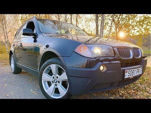 НЕ ПОКУПАЙТЕ - BMW X3 e83 !!! Мечты, которые разрушила БМВ e83 !!! autodogtestcars #34