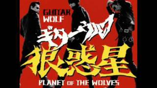 Play Planet Of The Wolves