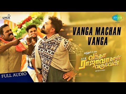 Vanga Machan Vanga Song | Audio | Vantha Rajavathaan Varuven | STR | Hiphop Tamizha | Sundar C |LYCA Mp3