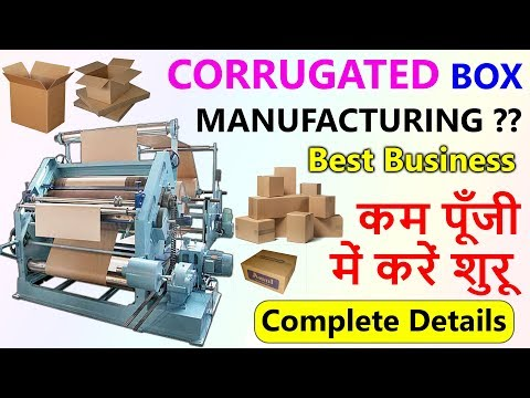 Start Corrugated Box Manufacturing Business In India, Cartons Box Making Process