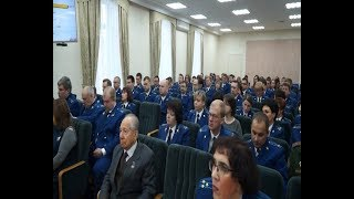 Итоги работы прокуратуры Костромской области за 2018 год
