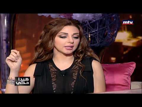 كشفت أخيرا ميريام فارس عن زوجها في هيدا حكي, لن تصدق من هو!!   Myriam Fares