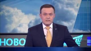 Главные новости. Выпуск от 28.02.2019