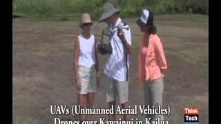 Drones Over Kailua