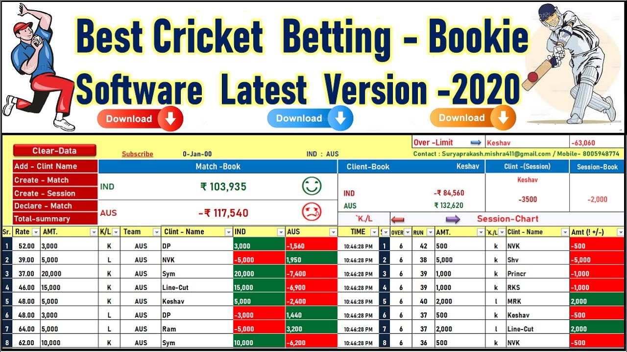 Khel cricket betting software what does it mean to cover in sports betting