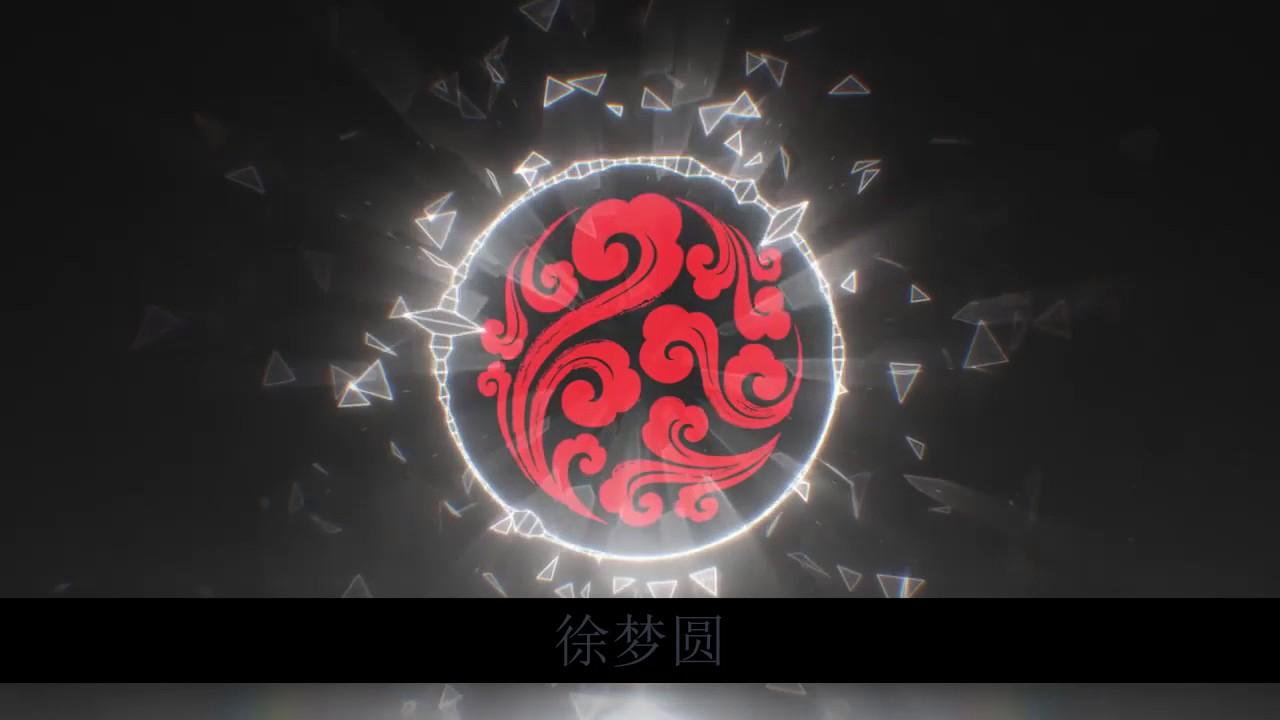 China-Best EDM Electro Dance Music